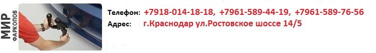 Мир Фаркопов